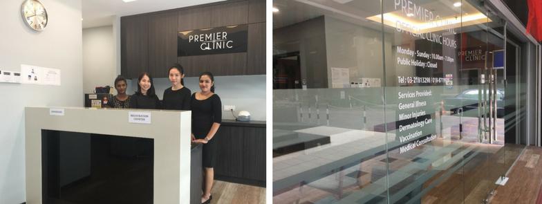 Premier Clinic Reception