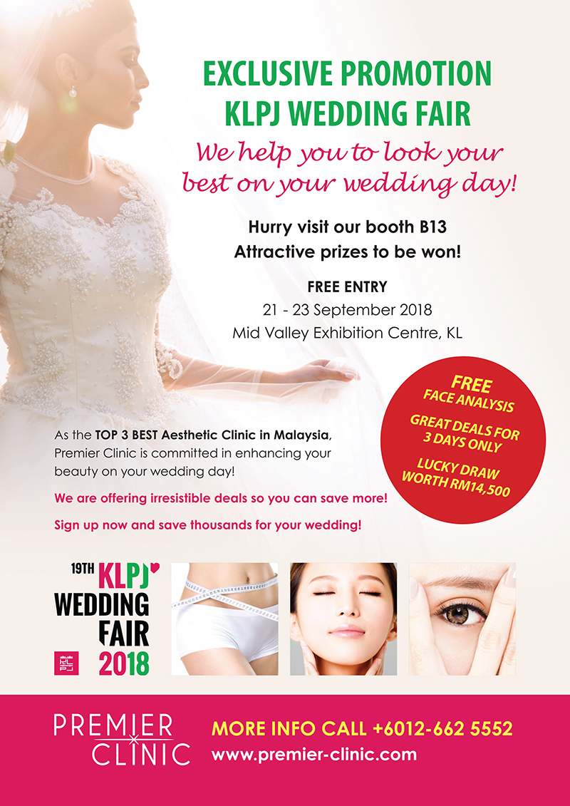 Wedding Fair 2018 PREMIER CLINIC