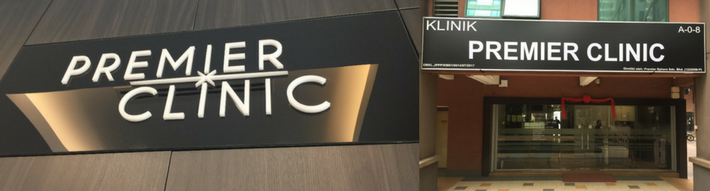 Premier Clinic KL City Branch