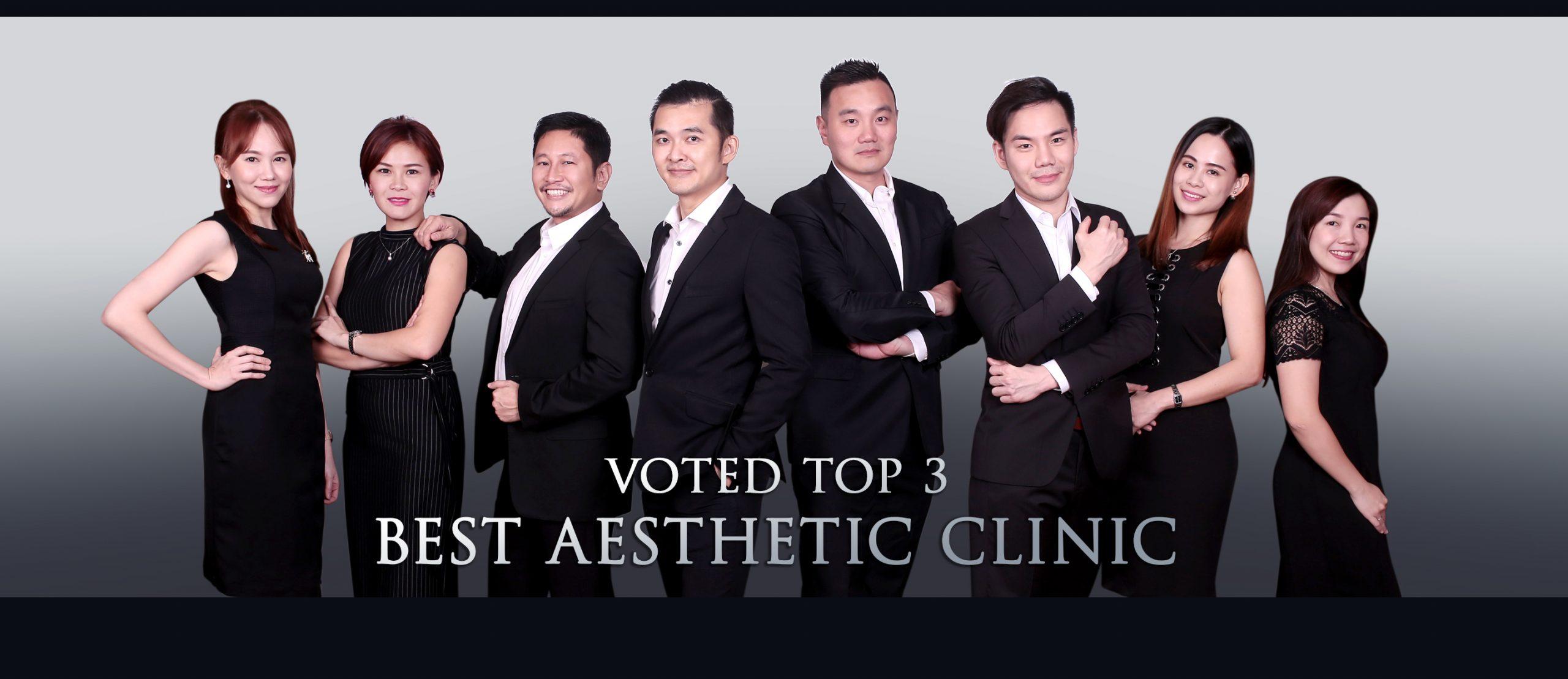 Premier Clinic